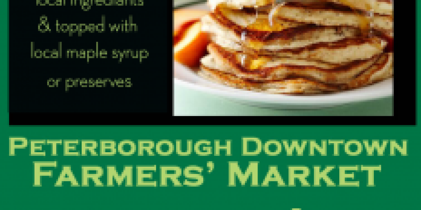 poster for the market launch may 6 2015