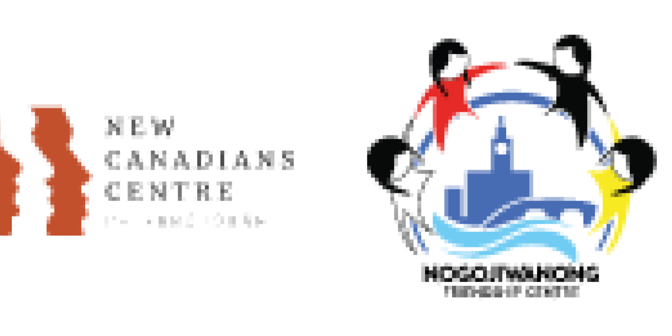 Event sponsor logos. Nourish Project, YWCA Peterborough Haliburton, New Canadian Centre, Nogojiwanong Friendship Centre, Peterborough Public Health, Ontario Trillium Foundation